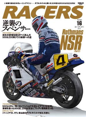 Racers16_2